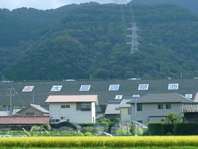 05shinshiro06