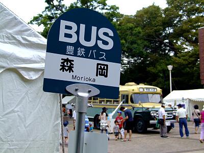Busday_1