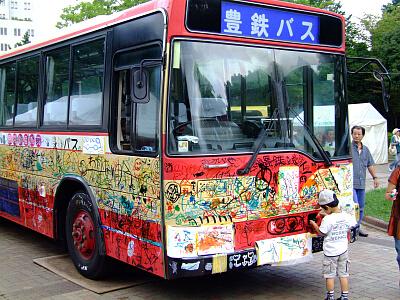 Bus_11