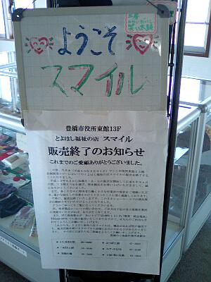 2009_0307b