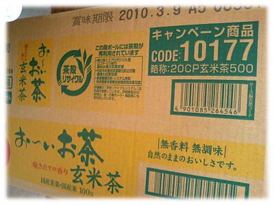 2009_1030c
