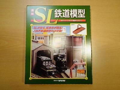 Sl491