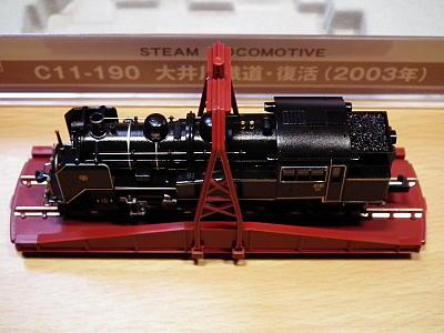 Sl495