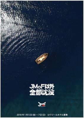 Jmof_2018